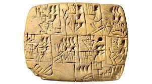 562-Cuneiform